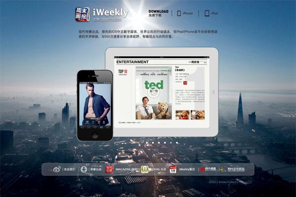 iWeekly 2012