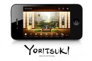 Yoritsuki