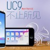 UC9浏览器
