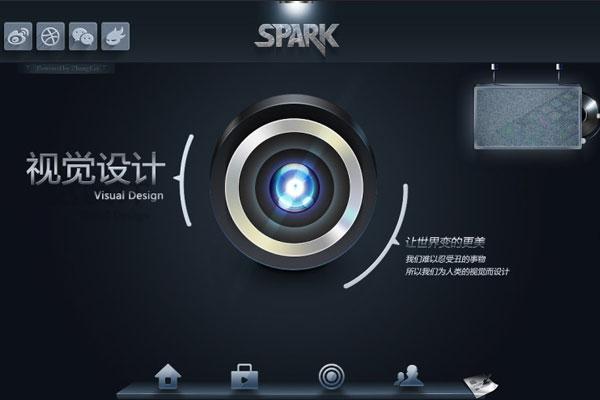 Spark设计(南京Spark),专注app、网站、软件界面交互设计,国内最具影响力的UI设计公司。
